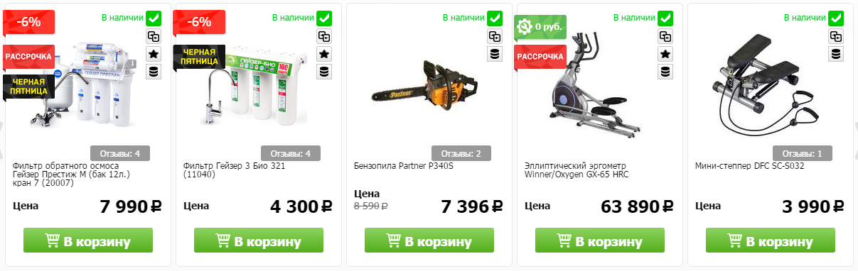 Купоны Techport в Гребёнке